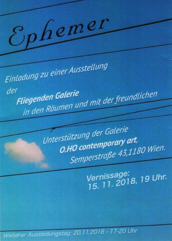 Ausstellung - factory18 in Währing